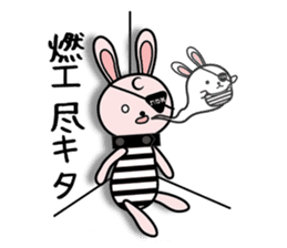 Eye patch Bunnies EL & RL sticker #1907384