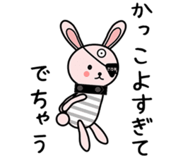 Eye patch Bunnies EL & RL sticker #1907386