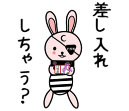 Eye patch Bunnies EL & RL sticker #1907393