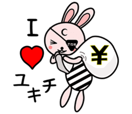 Eye patch Bunnies EL & RL sticker #1907417