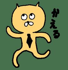 yukio sticker #1908062