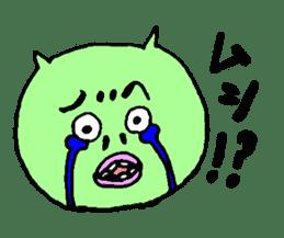 yukio sticker #1908063