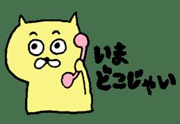 yukio sticker #1908065
