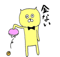 yukio sticker #1908066
