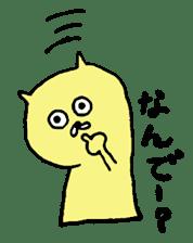 yukio sticker #1908073