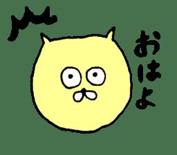 yukio sticker #1908075