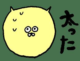 yukio sticker #1908078