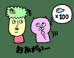 yukio sticker #1908079