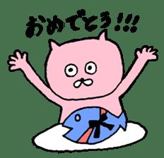 yukio sticker #1908083