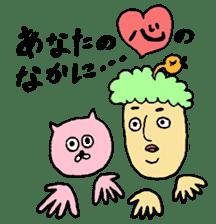 yukio sticker #1908096