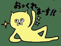 yukio sticker #1908097