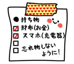 Stickers that can be used in travel sticker #1908544