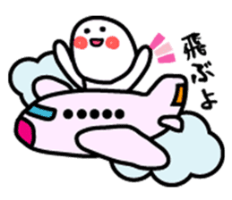 Stickers that can be used in travel sticker #1908568