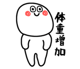Stickers that can be used in travel sticker #1908574