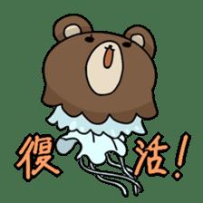 jellyfish such as animal sticker #1908750