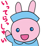 rabbitnurse sticker #1909493