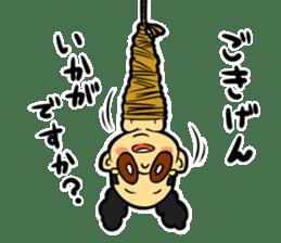 Handa-san sticker #1909638