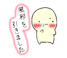 Message For You sticker #1909774