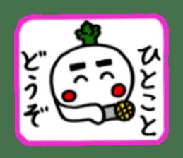 Radish Taro hear sticker #1910261