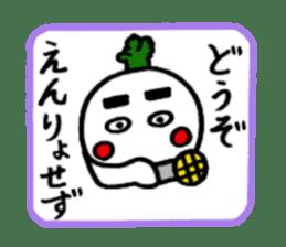 Radish Taro hear sticker #1910263