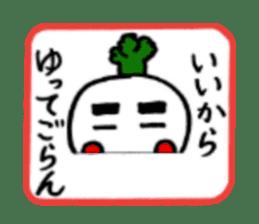 Radish Taro hear sticker #1910265