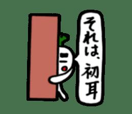 Radish Taro hear sticker #1910266