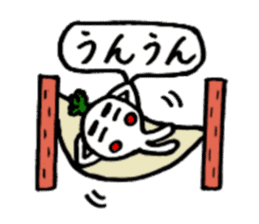 Radish Taro hear sticker #1910269