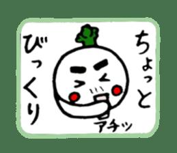 Radish Taro hear sticker #1910273