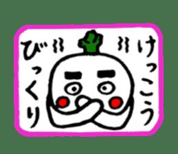 Radish Taro hear sticker #1910274
