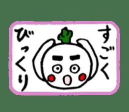 Radish Taro hear sticker #1910275