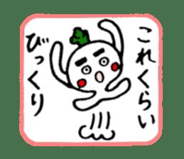 Radish Taro hear sticker #1910276