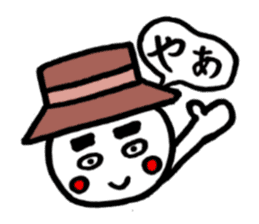 Radish Taro hear sticker #1910277