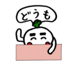 Radish Taro hear sticker #1910278