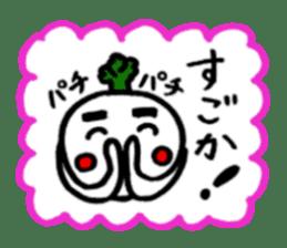 Radish Taro hear sticker #1910279