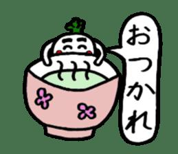 Radish Taro hear sticker #1910289