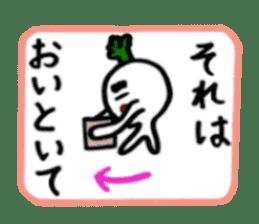 Radish Taro hear sticker #1910296