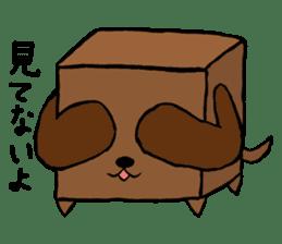 SHIKAKUINU sticker #1910879