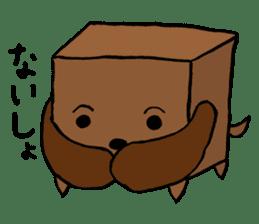 SHIKAKUINU sticker #1910880