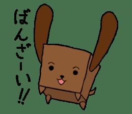 SHIKAKUINU sticker #1910886