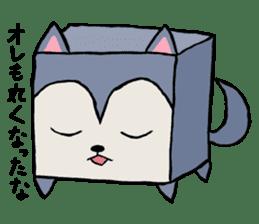 SHIKAKUINU sticker #1910894