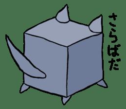 SHIKAKUINU sticker #1910896