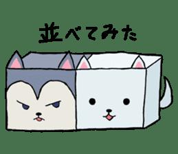 SHIKAKUINU sticker #1910897