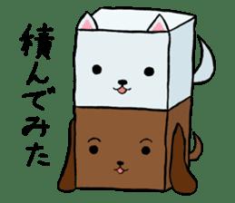 SHIKAKUINU sticker #1910898