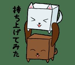 SHIKAKUINU sticker #1910899