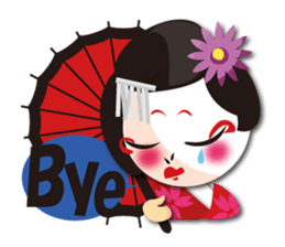 The Japanese dancing geisha sticker #1911907