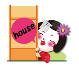 The Japanese dancing geisha sticker #1911924
