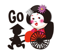 The Japanese dancing geisha sticker #1911934