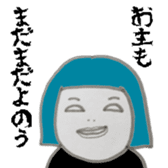 Ms. OKAPPA sticker #1912603