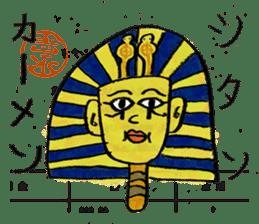 Egypt mural sticker3 sticker #1913204
