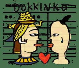 Egypt mural sticker3 sticker #1913220